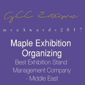GCC Award Winners Logo