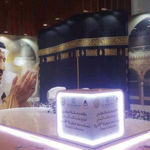 Makkah IDC, KSA