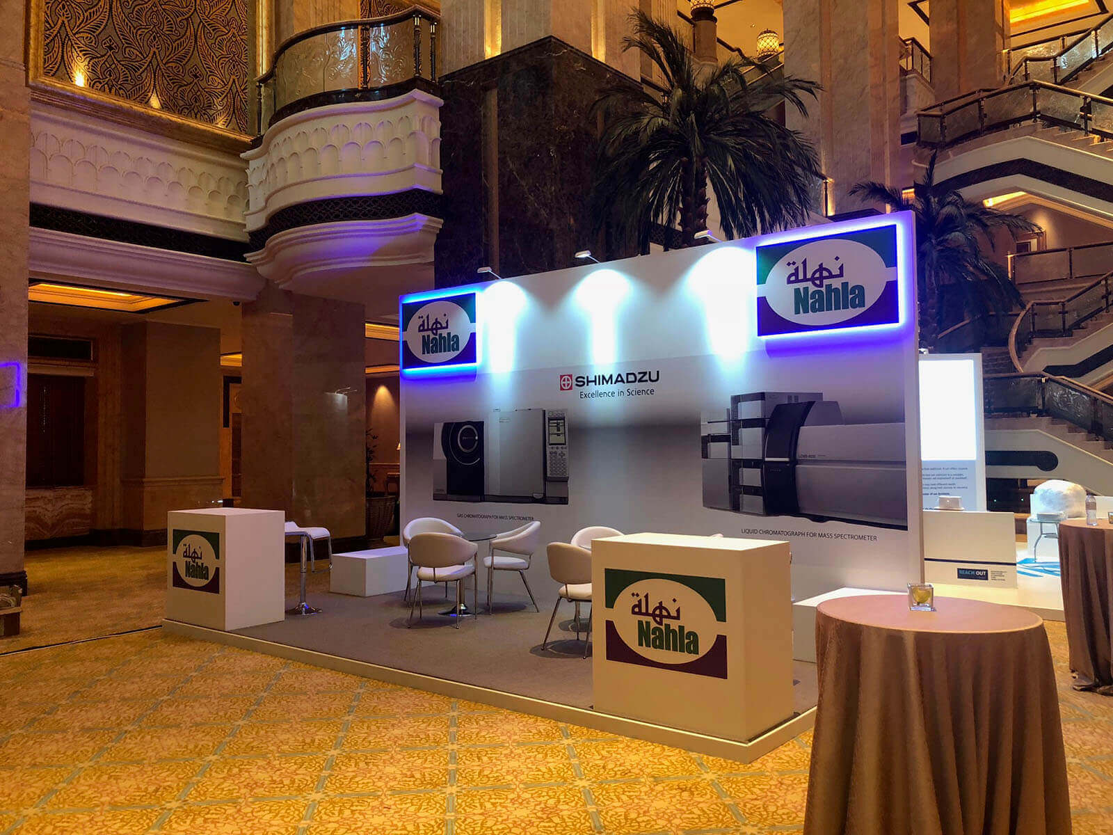Maple Expo Execute Exhibition Stand In ISAM Expo 2017, Abu Dhabi