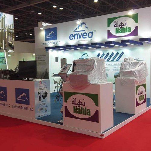 Nahla, Abu Dhabi